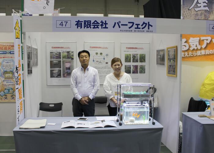 kawashin-01